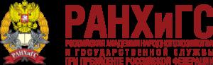 Российская академия народного хозяйства и государственной службы при Президенте РФ — филиал в г. Пермь